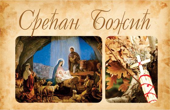 Čestitke za pravoslavni Božić i Badnje veče