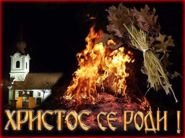 cestitke-za-pravoslavni-bozic-i-badnje-vece